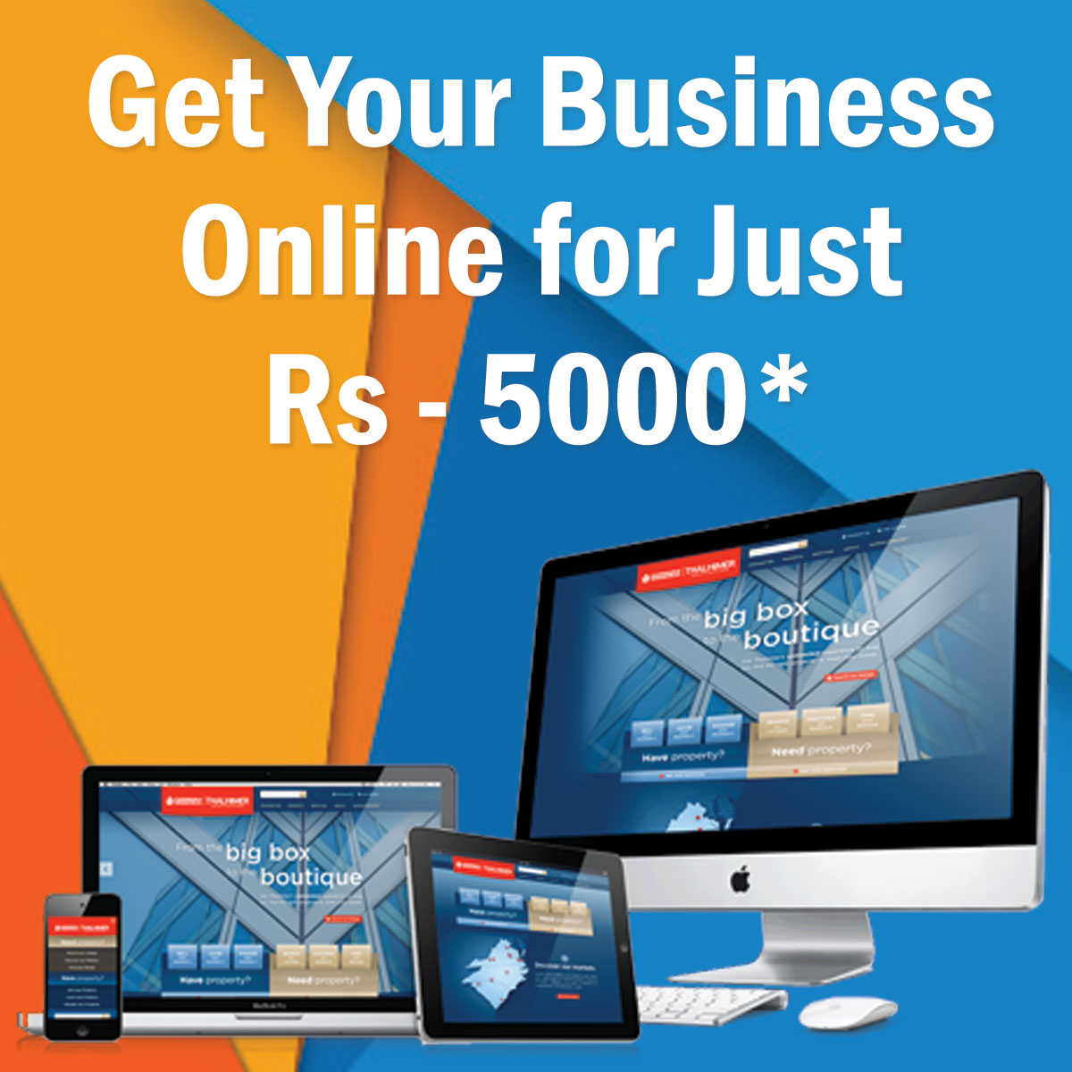 Get Your Business Website For Just Rs 5000*