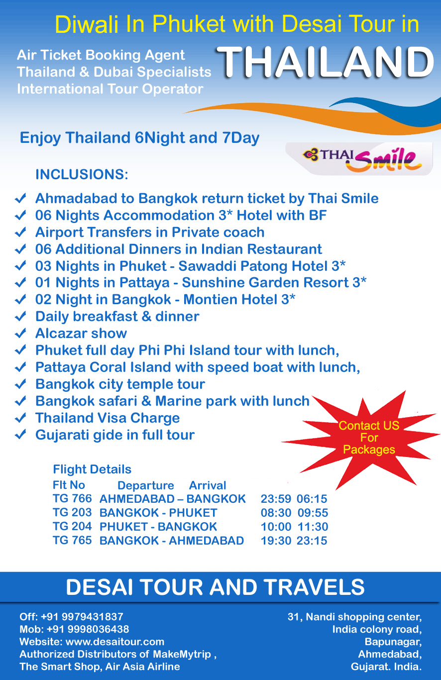 Celebrate Your Diwali in Thailand with Desai Tour