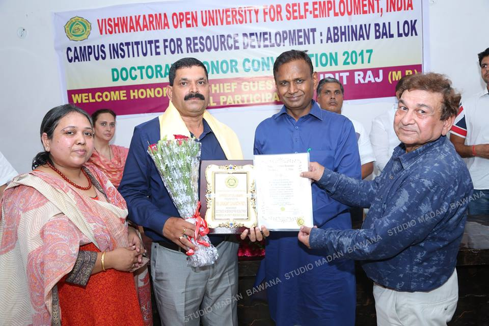 Vishwakarma Open University Doctorate Honour Convocation 2017
