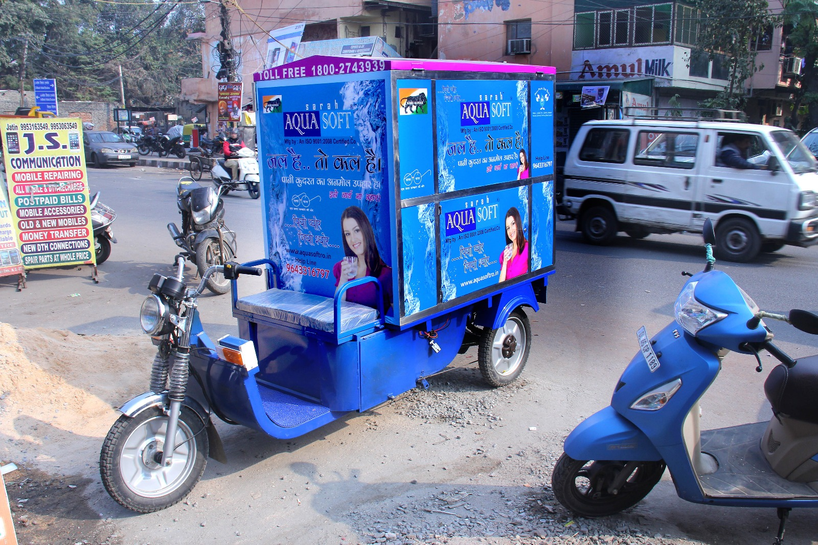 E-Rickshaw Water ATM Machine Manufacturers | 9899016380