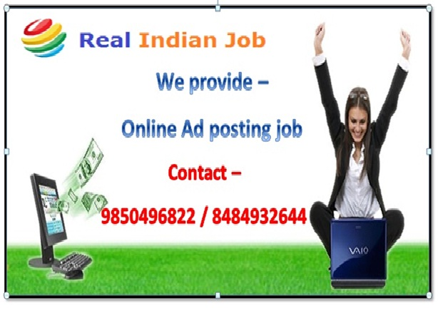 Copy Paste work-Online Jobs,Wanted home based internet job worker. Are