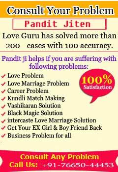 Love Problem Solution | Best Astrologer India
